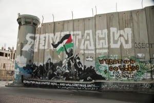 The_separation_barrier_which_runs_through_Bethlehem