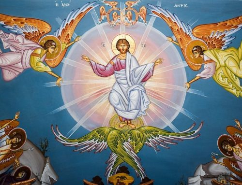 Ascension Day: A Collect Reflection