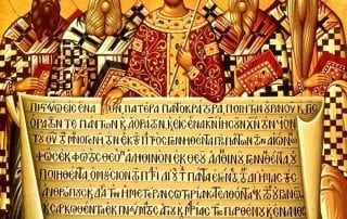 Icon depicting the First Council of Nicaea and the Nicene Creed